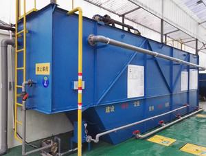 化工废水处理设备-化工污水处理设备