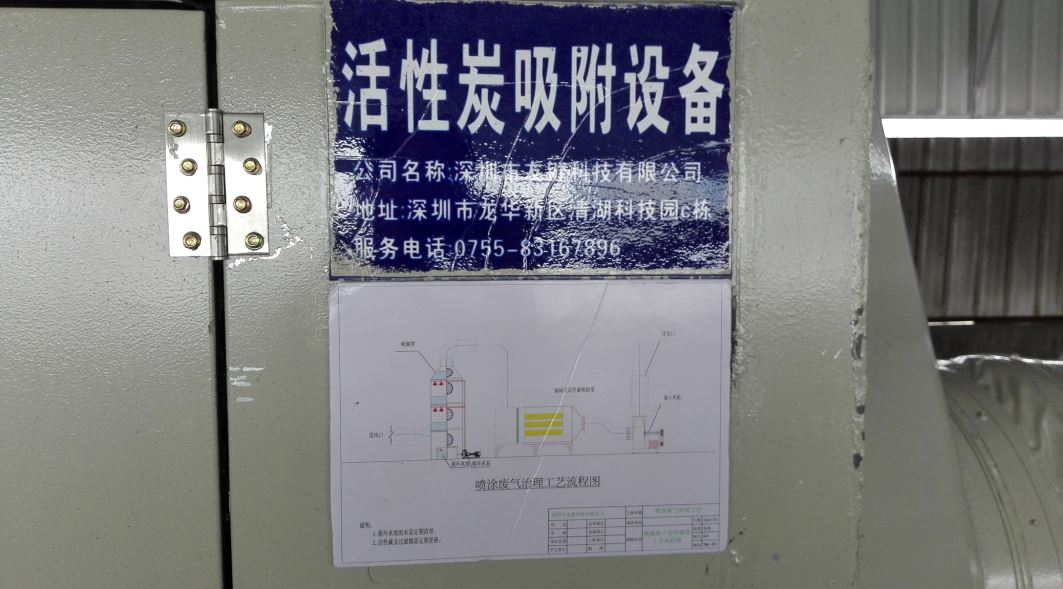 伟长兴电子(深圳)有限公司4.jpg