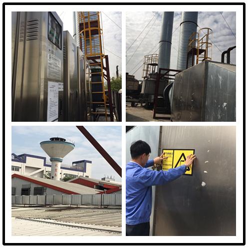 利宾来喷塑机工业废气处理工程2.png